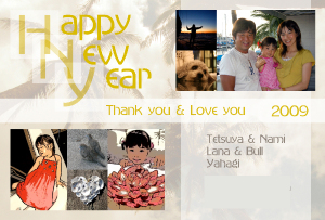 2008newyearcard_s_s_3